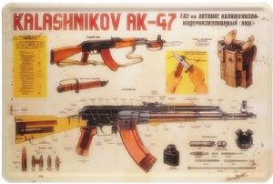 Kalashnikov AK-47 convex metal sign   300mm x 200mm (jk)